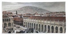 Lithography - Great Palace Of Santiago De Chile Before The Independence. 19th Century. Hand Towel