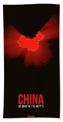 Map Of China Bath Towel