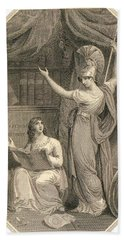 Minerva Directing Study To The  Attainment Of Universal Knowledge Bath Towel