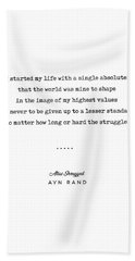 Minimal Ayn Rand Quote 01- Atlas Shrugged - Modern, Classy, Sophisticated Art Prints For Interiors Hand Towel