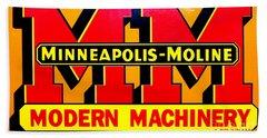 Minneapolis Moline Nameplate Emblem Label Bath Towel