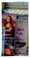 Mona Lisa  And Leonardo In Nazareth Hand Towel