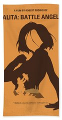 No1063 My Alita Battle Angel Minimal Movie Poster Bath Towel