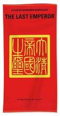 No1092 My The Last Emperor Minimal Movie Poster Bath Towel