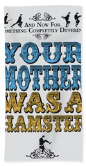 No15 My Silly Quote Poster Bath Towel