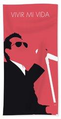 No292 My Marc Anthony Minimal Music Poster Bath Towel