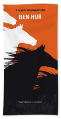 No989 My Ben Hur Minimal Movie Poster Hand Towel