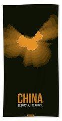 Orange Map Of China  Bath Towel