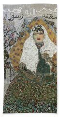 Persian Women Quajar Bath Towel