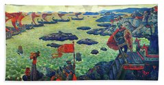 Ready For The Campaign, The Varangian Sea - Digital Remastered Edition Bath Towel