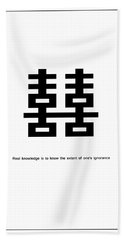 Real Knowledge Bath Towel