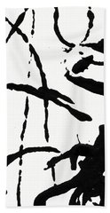 Shadow Abstract 2- Art By Linda Woods Bath Towel