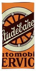 Studebaker Auto Sign Bath Towel