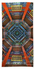 Summer Palace Ceiling Hand Towel