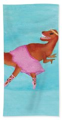 Swan Rex Bath Towel