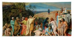 The Appearance Of Christ Before The People Hand Towel