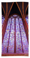 The Awe Of Sainte Chappelle Bath Towel