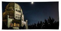 The Bahais Temple On A Starry Night Bath Towel