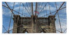 The Brooklyn Bridge Bath Towel