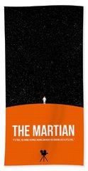 The Martian Bath Towel