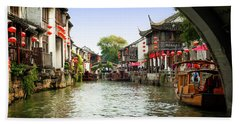 The Oriental Venice Hand Towel