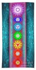 The Seven Chakras Vi - Seriesvi Bath Towel
