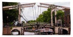 The Skinny Bridge Amsterdam Bath Towel