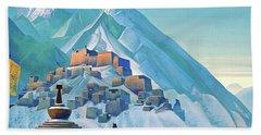 Tibet Himalayas - Digital Remastered Edition Bath Towel