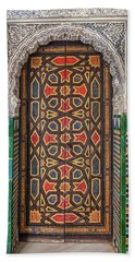 Tiled Door Of Sevilla Bath Towel