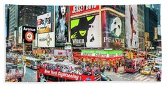 Times Square II Special Edition Bath Towel
