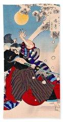 Top Quality Art - Kobayashi Heihachiro Hand Towel