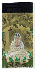 Top Quality Art - White Robed Kannon Bath Towel