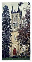 Tower Of Grace Bath Towel