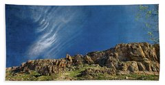 Tuscon Clouds Bath Towel