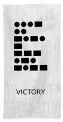 Victory Morse Code 2- Art By Linda Woods Bath Towel