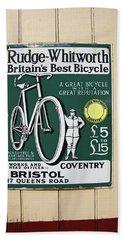 Vintage Bicycle Advertisment Bath Towel