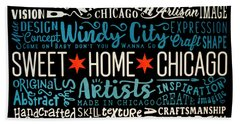 Wall Art Chicago Bath Towel