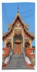 Wat Nong Tong Phra Wihan Dthcm2639 Bath Towel