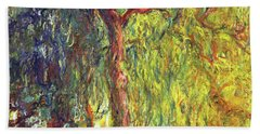 Weeping Willow - Digital Remastered Edition Hand Towel