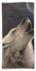 Wolf Howl Bath Towel