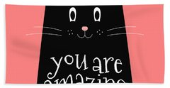 You Are Amazing - Baby Room Nursery Art Poster Print Hand Towel