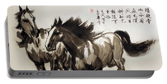 Portable Battery Charger featuring the photograph  Companionship by Yufeng Wang