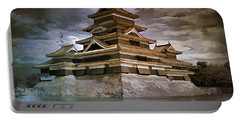Matsumoto Castle  Portable Battery Charger