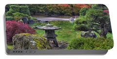 Nishinomiya Japanese Garden -japanese Lantern Portable Battery Charger