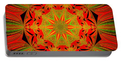 Brighten Your Day.unique And Energetic Art Portable Battery Charger