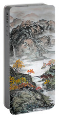 Portable Battery Charger featuring the painting Autumn  by Yufeng Wang