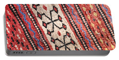 Colorful Rug Portable Battery Charger