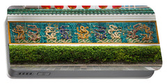 Dragon Frieze Outside A Building Portable Battery Charger