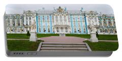 Facade Of A Palace, Tsarskoe Selo Portable Battery Charger