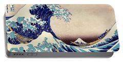 Great Wave Off Kanagawa Portable Battery Charger